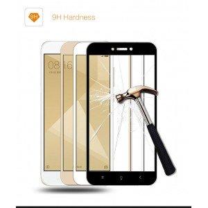Защитное стекло для Xiaomi Redmi 4X (gold)
