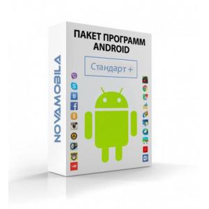 """Пакет программ """"Стандартный+"""""""