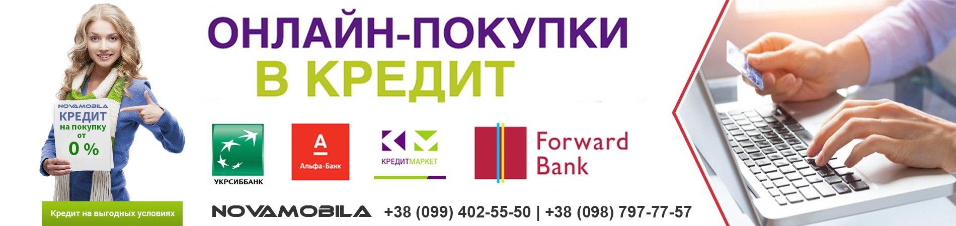 kreditbank