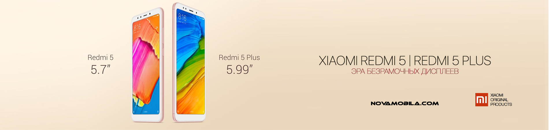 redmi5plus11