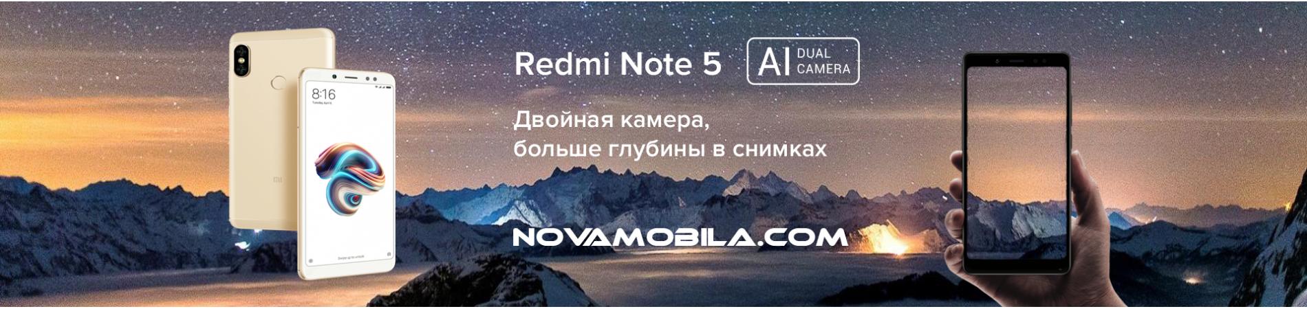 redmi note5