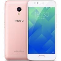Meizu M5s 16GB Rose Gold (12 мес. гарантии)