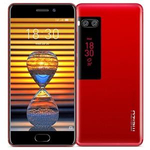 Meizu Pro 7 4/64GB Red (12 мес гарантии)