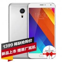 Meizu MX5e – урезанная и более дешевая версия