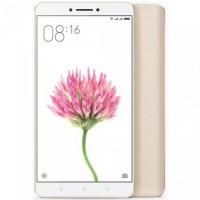Xiaomi Mi Max 2/16 Gold (12 месяцев гарантии)